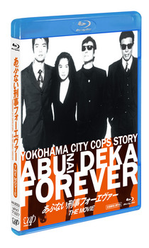 abu forever movie_3d.jpg